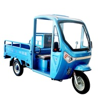 delivery tricycle 48V/60V electric cargo tricycle ,electric tricycle