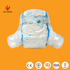 cloth like baby nappies with high absorbency and made in China