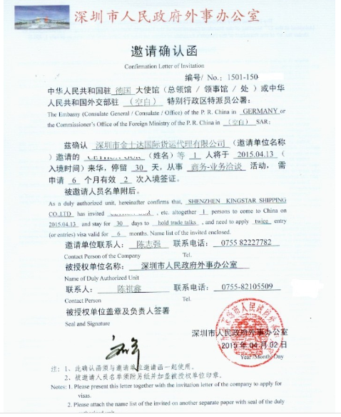 Written discourse essays university of birmingham resume in chinese teacher resume sales teacher lewesmr wei wei guo s resume chinese stopboris Image collections
