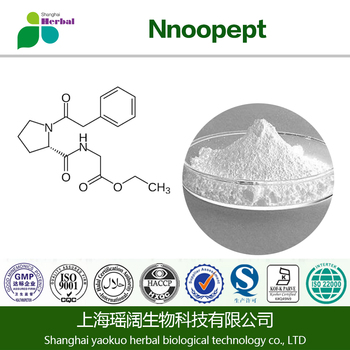 Good Quality High Purity Nootropics Vendors 99