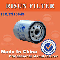 OEM 150-1105020A high efficiency tractor fuel filters