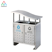 Haoyida Customized Rectangular Shopping mall Office Building Stainless Steel Metal Trash Can