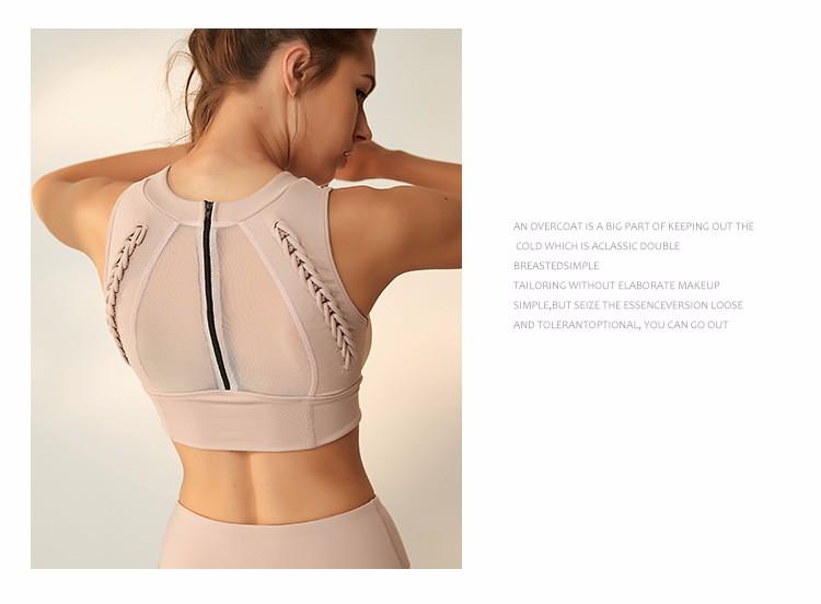 947fd9e708507 Nude Custom Blank Crane Zip Mesh Sports Bra - Buy Custom Blank ...