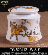 TG-520J121-W-S-9 Hot selling cheap pet casket urn made in China stone urn