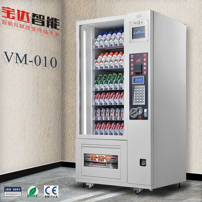 orange juice vending machine/ ice cream fozen food vending machine for sale
