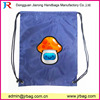 Soft 190T nylon backpack with pp drawstring cords,lovely christmas gift school bag