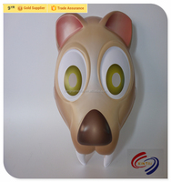 animal halloween child mask