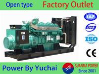 Yuchai series Diesel Generator Sets 15KW-1600KW Diesel Generator