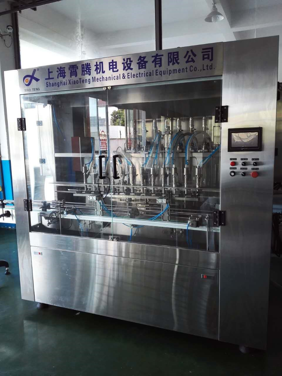 Hot sale! Automatic Engine oil filling machine/lube oil filling machine