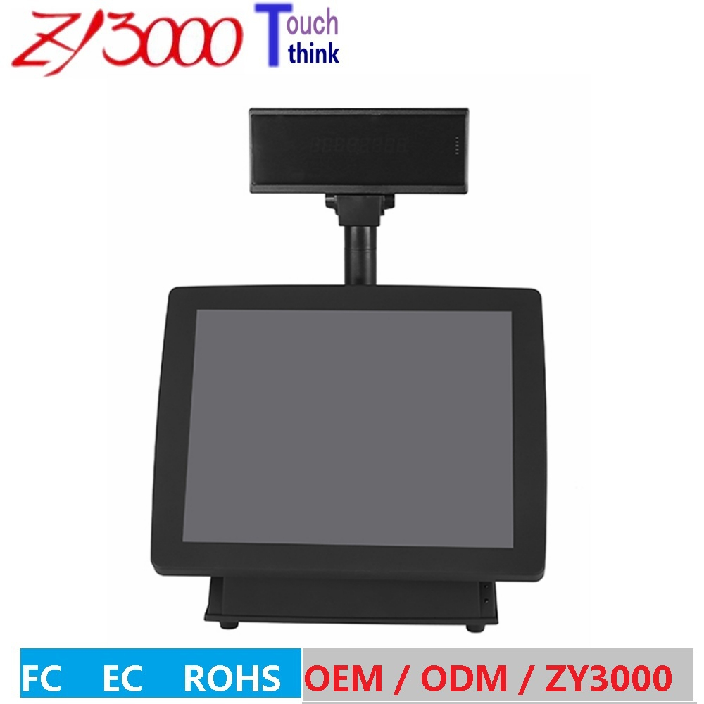 "Newest 15"" capacitive touch screen android pos system all in one pos terminal"