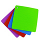 Square Silicone 7 inch Kitchen Trivet Mat