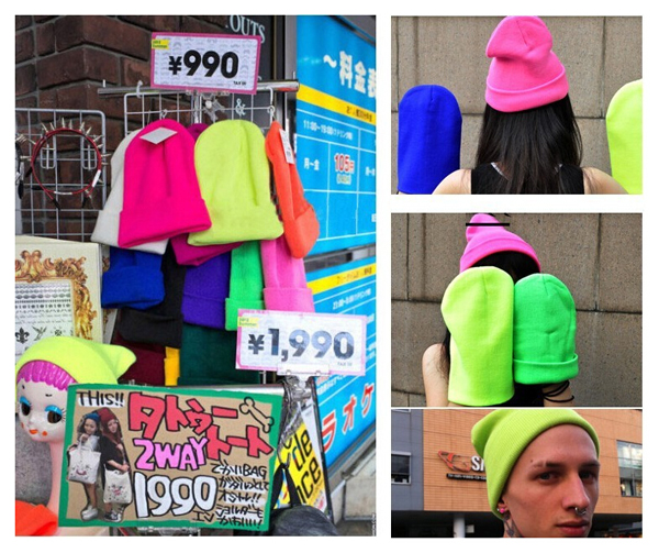 Wholesale Cheap Polyester Plain Winter Beanie Hats