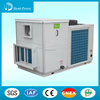 Rooftop mounted air conditioner air cooled package unit