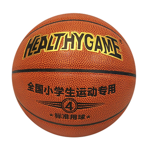 Promotion Custom Basket Ball For Adults Student Training Sports Outdoor Size 5 7 Basketball