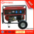 Good Quality Stable Electric Easy Starting Compact 6KW Gasoline Portable China Generator Price