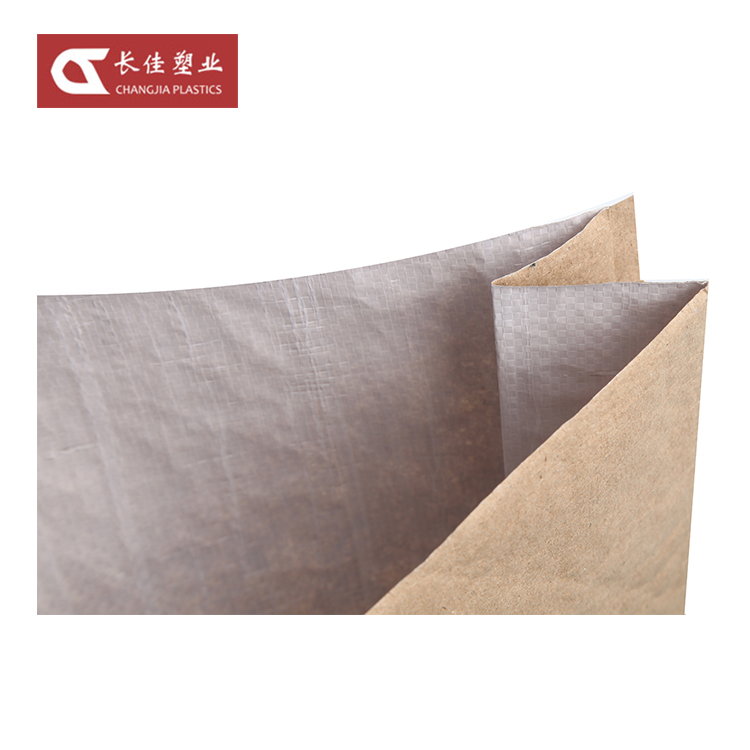 Chinese Products Sold Kraft Paper Animal Feed PP Woven Pig Feed Bag