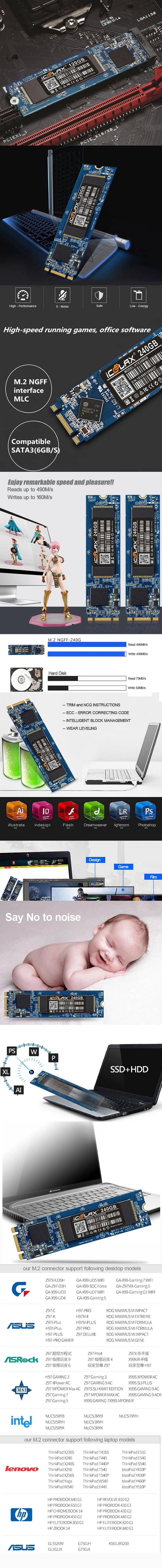 도매 고속 하드 디스크 SATA 노트북 1 테라바이트 480GB 240GB 120GB M.2 SSD