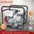 WP-20 WP-30 2 inch,3 inch gasoline engine water pump with Petrol Engine
