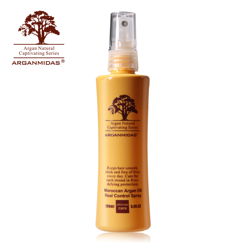 Private Label Wholesale 100% pure herbal Moroccan Argan oil