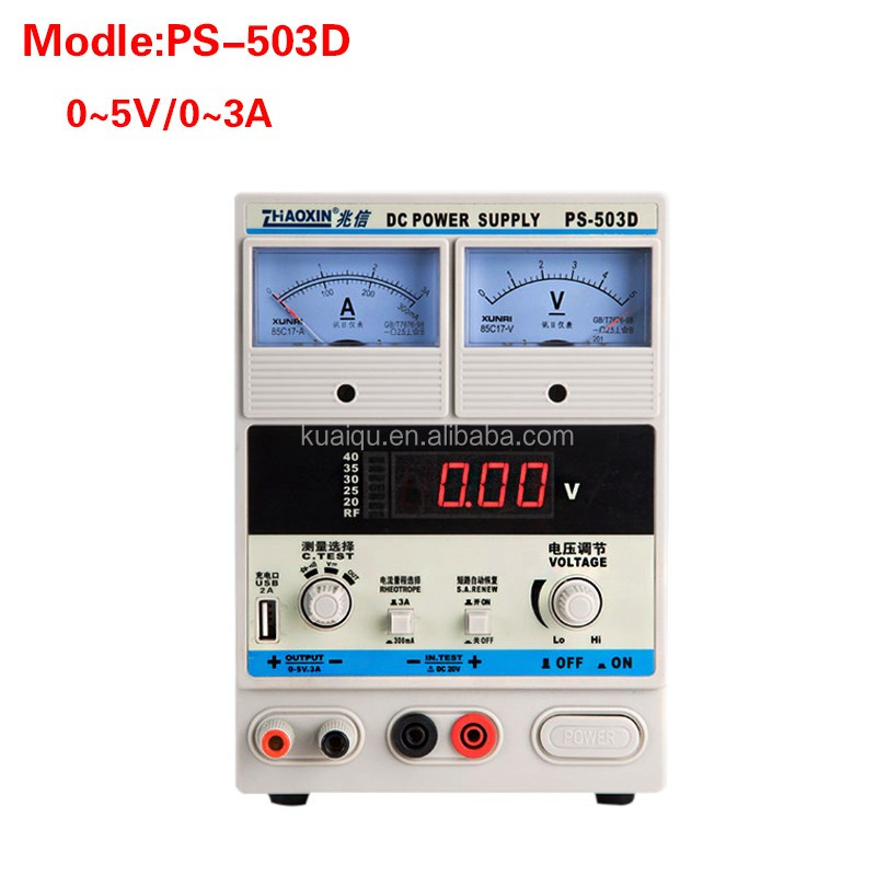 PS-503D Mobile phone maintenance power supply 5v3a adjustable adjustable DC power supply table automatic protection
