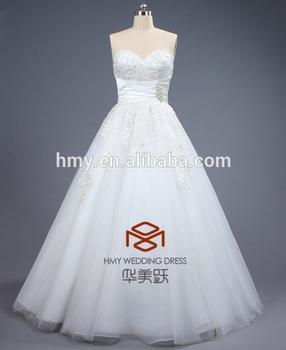 Professional Wedding Dress Manufacturer Lady Bridal Elegant