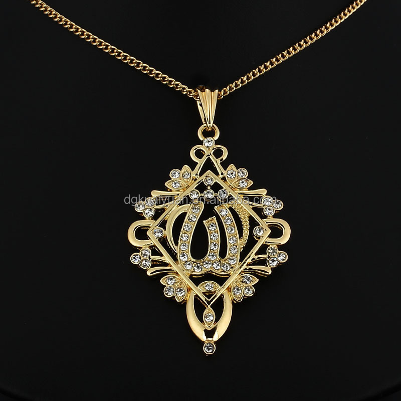 Wholesale Religious Muslim Jewelry 99 names of allah necklace