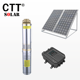 dc solar borehole submersible pump 5 hp small solar powered water pump