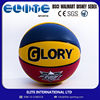 ELITE-promotional price pvc training basketball colorful basketball