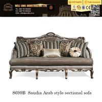 classic Saudi Arabia style sectional sofa, Mid-east sofa high quality living room furniture, used home furniture