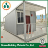 best selling shipping container house manufacture from China