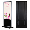 55 Inch Vcam All in One PC Touch Screen Kiosk