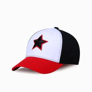2e434aaf513 China Peaked Cap Hat