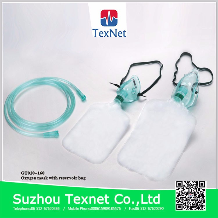 Factory Supply Attractive Price oxygen face mask