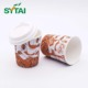 8oz Disposable coffee corrugated paper cup holder with logo