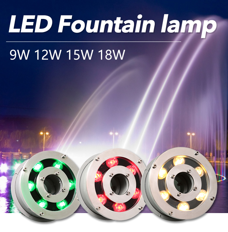 blue rea green changeable color outdoor led underwater fountain light 9w 12w 18w