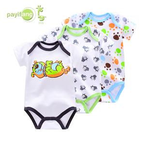c821242dd758 China Kids Body Suit