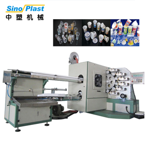 Automatic Plastic Bowl Printing Machine