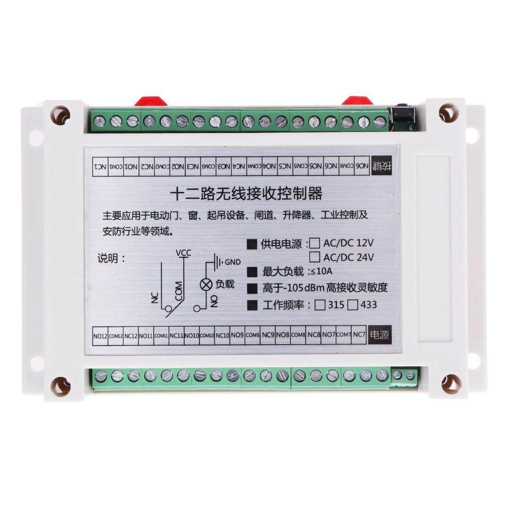 Cheap Electrical Remote Control Switches Find Ac Power Switch With Relay Infrared Proximity Sensor Get Quotations Whitelotous Dc 12v 12ch Channel Relays Learning Smart Wireless For Outlet