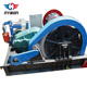 professional winch electric low speed winch drum brake