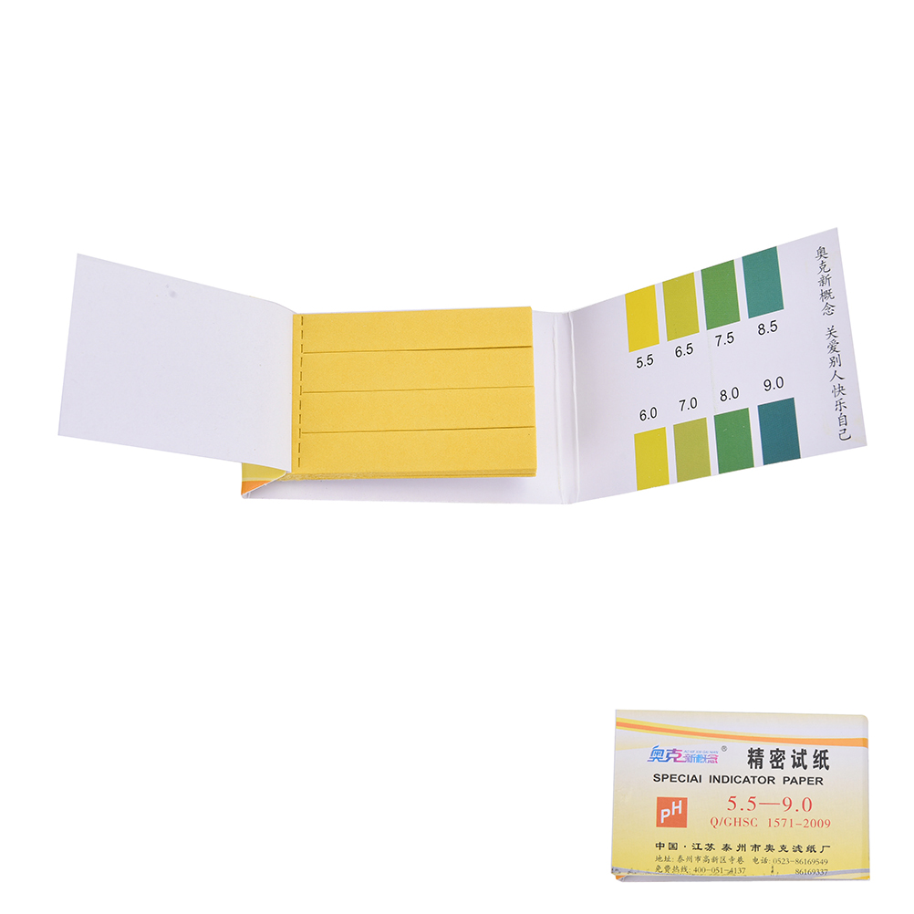 popular ph paper for urine buy cheap ph paper for urine lots from new hot measurement analysis instruments useful ph litmus testing test kit paper urine saliva acid