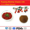 Gou qi GMP Manufacture GMO Free Barbury Wolfberry Fruit P.e.