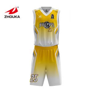 b65556e431c3 Jersey Basketball Shorts