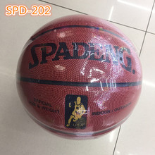college match basketball games High quality printed pu leather customize your own basketball