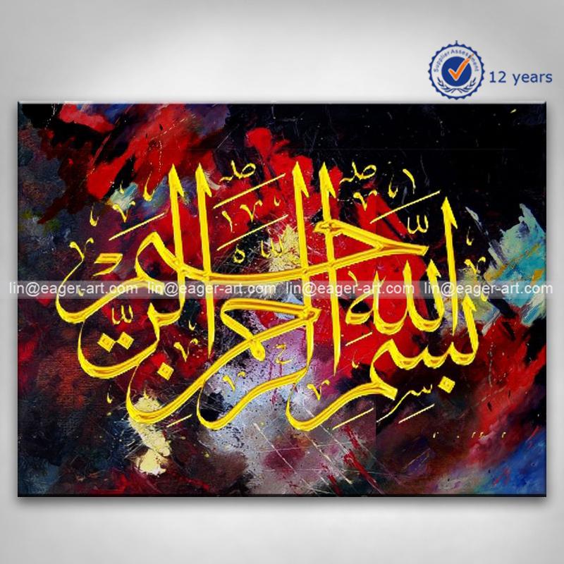 87+ Gambar Abstrak Islami Paling Keren