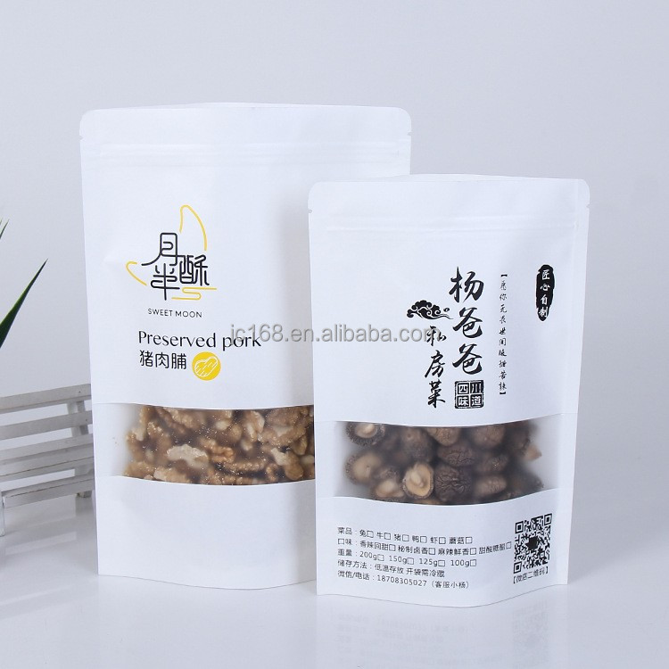 customized plastic simple resealable white food pouch with clear window