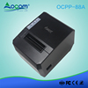80mm High Speed POS Thermal POS Bill Printer