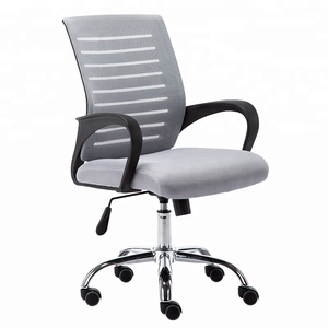 Wholesale office star mesh offices to go computer task chair with ergonomic back