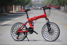 20 inch popular folding mountain bike foldable mtb cheap bicycle made in china