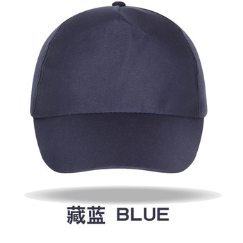 Wholesale Navy Blue Plain Color Baseball Cap Promotional Cap ... 07f89bf12338