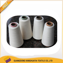 KHT ne30/1 ne40/1 ne50/1 ne60/1 ne 80/1 combed compact 100 cotton yarn for fabric knitting and weaving